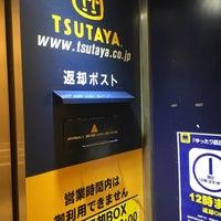 Photo taken at TSUTAYA さいたま新都心店 by Täküyä on 9/21/2017