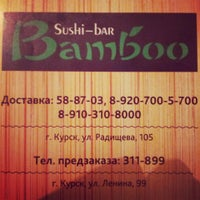 Photo taken at Sushi-Bar Bamboo by Ana Cristina C. on 11/6/2014