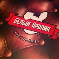 Photo taken at Белый Кролик by Светлана А. on 5/9/2013
