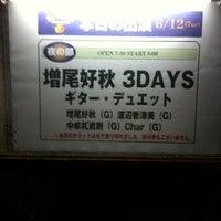 Photo prise au 新宿 PIT INN par Koichi N. le6/12/2012