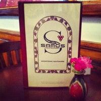 8/16/2013 tarihinde Juniper E.ziyaretçi tarafından Samos Restaurant'de çekilen fotoğraf