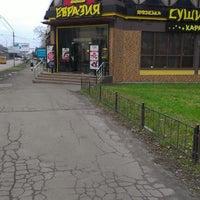 Снимок сделан в Евразия пользователем Алексей Р. 12/1/2012
