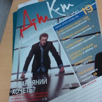 Photo taken at Київська Аудиторська Група by Andriana X. on 7/25/2013
