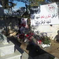 Photo taken at Cimetière El Jallaz by Omar K. on 2/15/2013