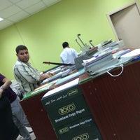 Photo taken at سعد لخدمات الطالب by Memphis O. on 9/6/2014