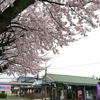 Photo taken at Shimmei Station by TERATABI . on 4/8/2017