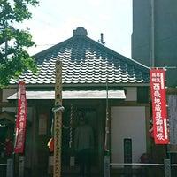 Das Foto wurde bei 笹の原子育て地蔵尊 von TERATABI 宮. am 5/4/2017 aufgenommen