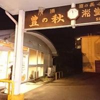 Photo taken at 酒の長谷川 by てらたび(TERATABI)←取り扱い注意❗飲み過ぎ😵🍺🌀危険💓〰️💣💥 ま. on 8/18/2018