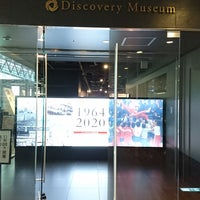 Photo taken at Discovery Museum by TERATABI(←取り扱い注意❗飲み過ぎ😵🍺🌀危険💓〰️💣💥) . on 10/25/2017