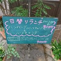 7/25/2017にTERATABI(←取り扱い注意❗飲み過ぎ😵🍺🌀危険💓〰️💣💥) 六.がキッチントーキョーで撮った写真