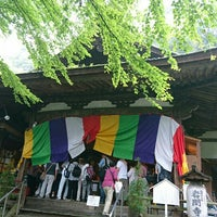 Photo taken at 岩間寺 (岩間山 正法寺) by TERA . on 6/17/2016