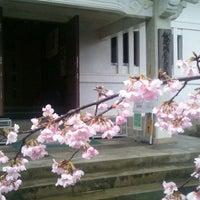 Photo taken at 飫肥城歴史資料館 by てらたび(TERATABI)←取り扱い注意❗飲み過ぎ😵🍺🌀危険💓〰️💣💥 ま. on 2/13/2016