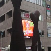Photo taken at ♡♡(ハート)の塔 by TERATABI(←取り扱い注意❗飲み過ぎ😵🍺🌀危険💓〰️💣💥) . on 2/22/2018