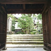 Photo taken at Myoanji Temple by TERATABI(←取り扱い注意❗飲み過ぎ😵🍺🌀危険💓〰️💣💥) 堺. on 4/30/2018
