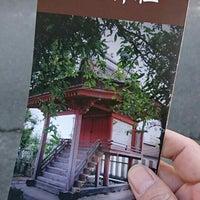 12/11/2016にTERATABI .が入鹿神社で撮った写真