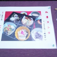 Photo taken at グリル鶴形 by TERATABI(←取り扱い注意❗飲み過ぎ😵🍺🌀危険💓〰️💣💥) ㊗. on 11/2/2013