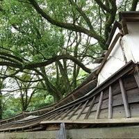 Photo taken at Former Hosokawa Residence by TERATABI(←取り扱い注意❗飲み過ぎ😵🍺🌀危険💓〰️💣💥) ま. on 9/24/2017