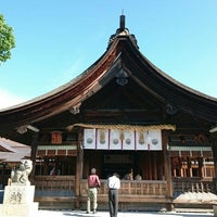 Photo taken at 国府宮神社 (尾張大國霊神社) by TERATABI ぼ. on 9/9/2016