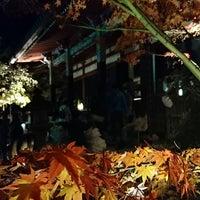 Photo taken at 永観堂 禅林寺 阿弥陀堂(本堂) by てらたび(TERATABI)←取り扱い注意❗飲み過ぎ😵🍺🌀危険💓〰️💣💥 ま. on 11/25/2017
