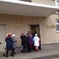 Photo taken at Гимназия №1518 by Полик П. on 10/21/2013