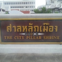 Photo taken at Bangkok City Pillar Shrine by Tonfaii L. on 4/15/2013