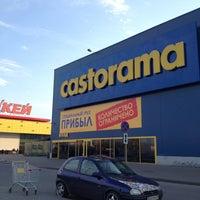 Photo taken at Castorama by Alexandra N. on 5/9/2013