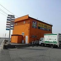 Photo taken at タイガー模型 三河店 by よしぴー on 3/8/2013