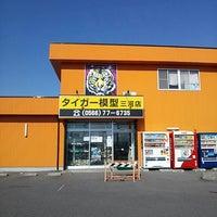 Photo taken at タイガー模型 三河店 by よしぴー on 12/14/2013