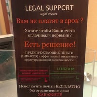 Photo taken at LEGAL SUPPORT by Iveta P. on 9/16/2013