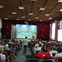 Photo taken at Геронтологический Центр by Irina S. on 5/6/2013