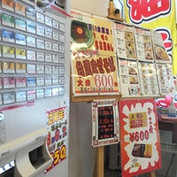 Photo taken at 油そば専門店 たおか 北24条店 by so-ta on 7/24/2016