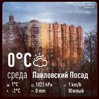 Photo taken at Стадион «Спартак» by Andrey A. on 11/20/2013