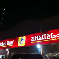 Photo taken at Fresh Chicken King by Saif A. on 11/30/2012
