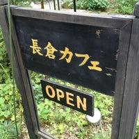 Photo taken at 長倉カフェ by Hiroki T. on 8/17/2013