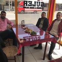 Photo taken at Güler Restaurant by RMZ on 4/25/2017