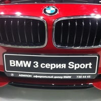 Photo taken at Авилон BMW by Ruslan N. on 5/18/2013