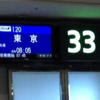 Photo taken at Gate 33 by K on 1/13/2013