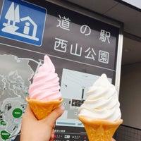 Photo taken at 道の駅 西山公園 by とりちゃん on 8/14/2017