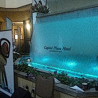 Photo taken at Capital Plaza Hotel Jefferson City by Bobby N. on 3/9/2013
