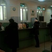Photo taken at Сбербанк by Ilya . on 1/21/2013