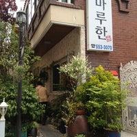 Photo taken at 마루한 by Karoline C. on 5/3/2013