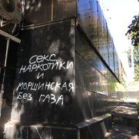 Снимок сделан в Cooperator / Кооператор пользователем Kseniya K. 9/26/2017
