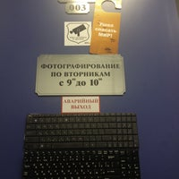 Photo taken at Студия 158ТВ by Andrew F. on 6/21/2013