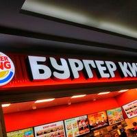 Снимок сделан в Burger King пользователем Сергей К. 6/14/2013