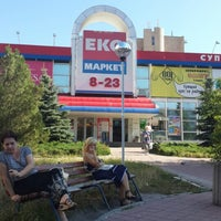 Photo taken at ЕКО Маркет by Настя Р. on 7/29/2013