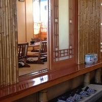 Photo taken at Furu Sato Sushi by Patricia Z. on 2/12/2013
