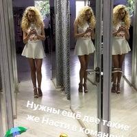Снимок сделан в Бутик Nai Lu-na by Anastasiya Ivanova пользователем Anastasiia I. 5/31/2017