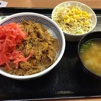 Photo taken at Yoshinoya by ひで on 6/21/2013