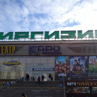 Photo taken at Киргизия by Vadim P. on 3/9/2013