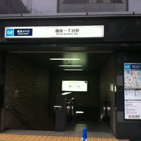 Photo taken at Ginza-itchome Station (Y19) by odeko 2. on 3/26/2013